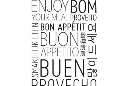 Vinilo buen provecho idiomas